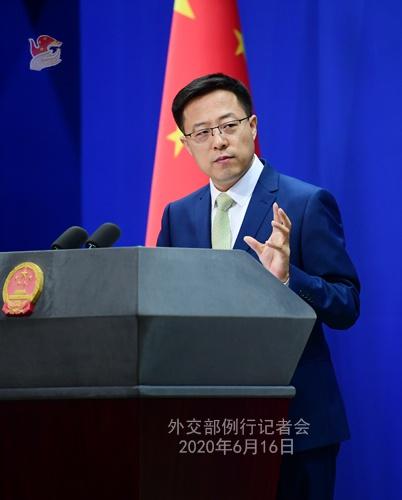2020年6月16日外交部例行记者会(全文)图片