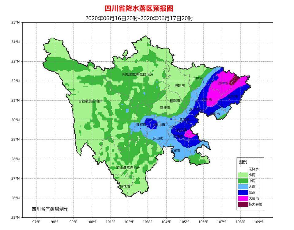 四川继续发布暴雨蓝色预警  局地有特大暴雨图片