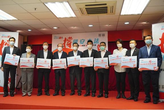 香港团体发起网上联署行动反对外部势力干预中国内政,首日近15万人签名图片