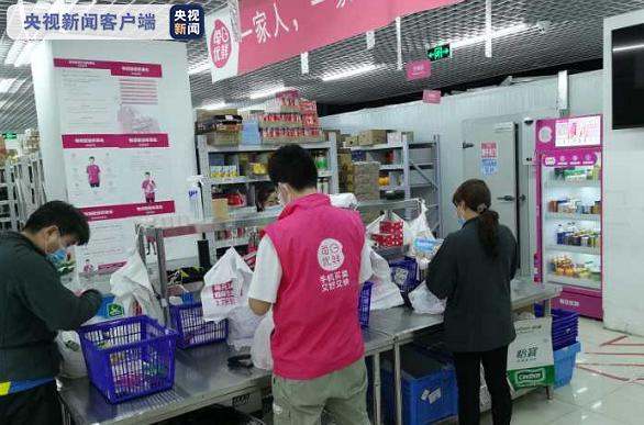 新发地等批发市场暂时休市 生鲜电商供货量翻倍保供北京图片