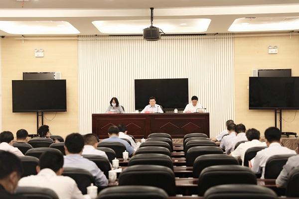 省纪委省监委组织召开贵州扶贫云APP应用培训会图片