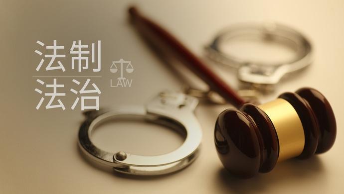 杏悦平台,判通过唐小僧等平台非法募集资杏悦平台图片