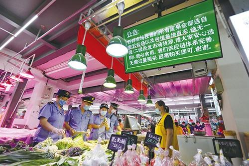 [蓝冠]京市丰台区有关人员失蓝冠职失责问题警图片