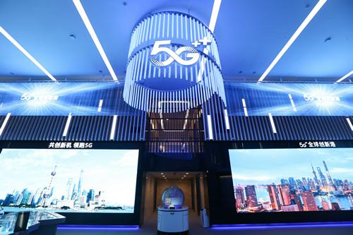 日媒:5G技术标准成中美博弈新战线 中国抢占先机图片