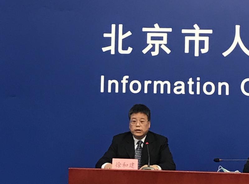 北京:保证市民家门口超市、菜店、便利店供应 确保不断货图片