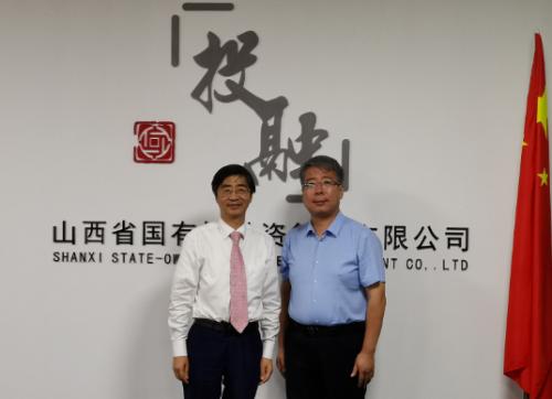 中和正道集团与中国企业报集团(山西)达成战略合作——携手共助山西民企