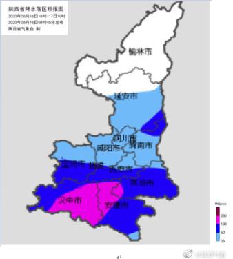 预警升级!陕西省气象台发布暴雨黄色预警图片