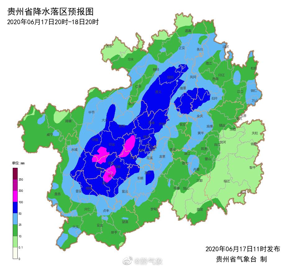 股票配资,一轮强降雨来袭发布大范股票配资围地质图片