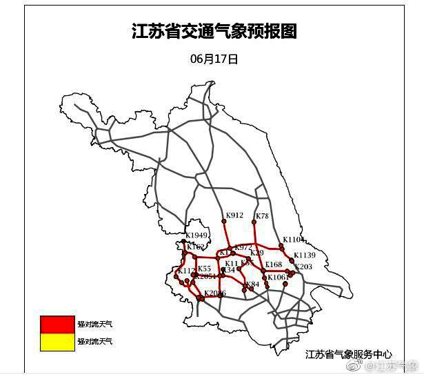 江苏省继续发布暴雨橙色预警 部分地区可能出现强对流天气图片