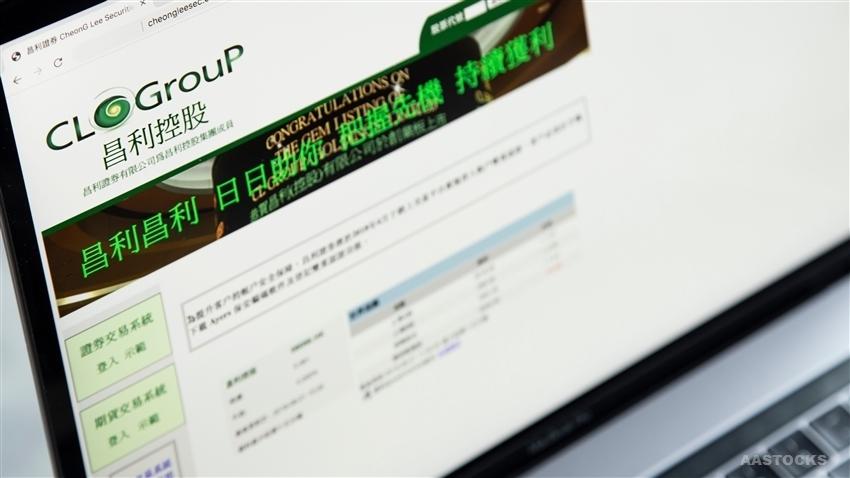 《企业盈喜》昌利控股(08098.HK)料截至3月底止年度综合溢利有明显增长