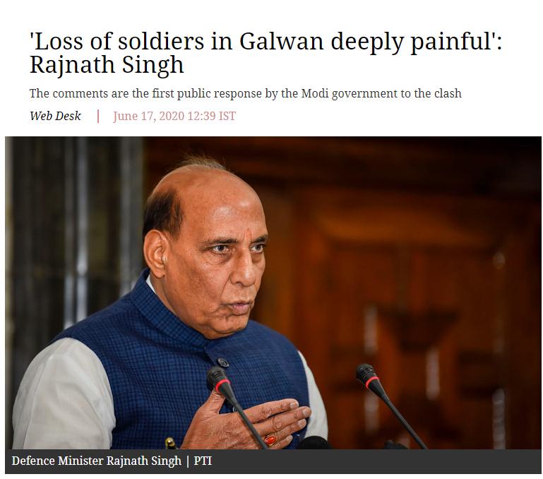 印度防长就中印边境人员冲突公开表态,没提中国图片