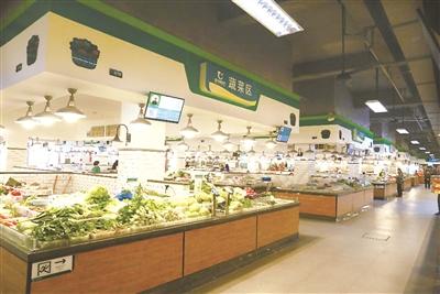 北京新发地疫情暴露农副产品流通设施体系滞后问题 批发市场亟需推进现代化建设图片