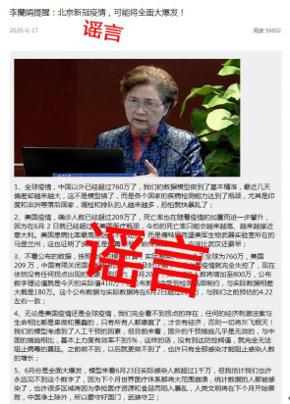 杏悦:士北京做好杏悦这两项工作疫情就能图片