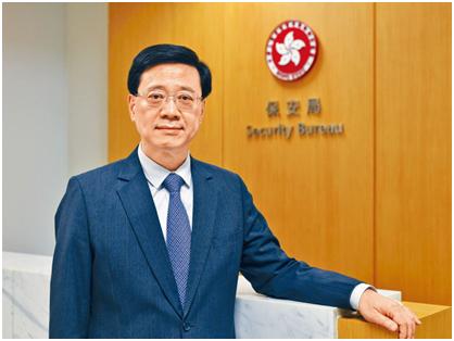 香港保安局局长李家超:暴徒底线放弃到这地步,难以想象图片