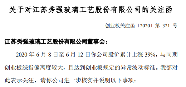 http://www.cnbli.com/shichangfenxi/50495.html