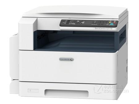 富士施乐 S2110N办公复印机报价2900