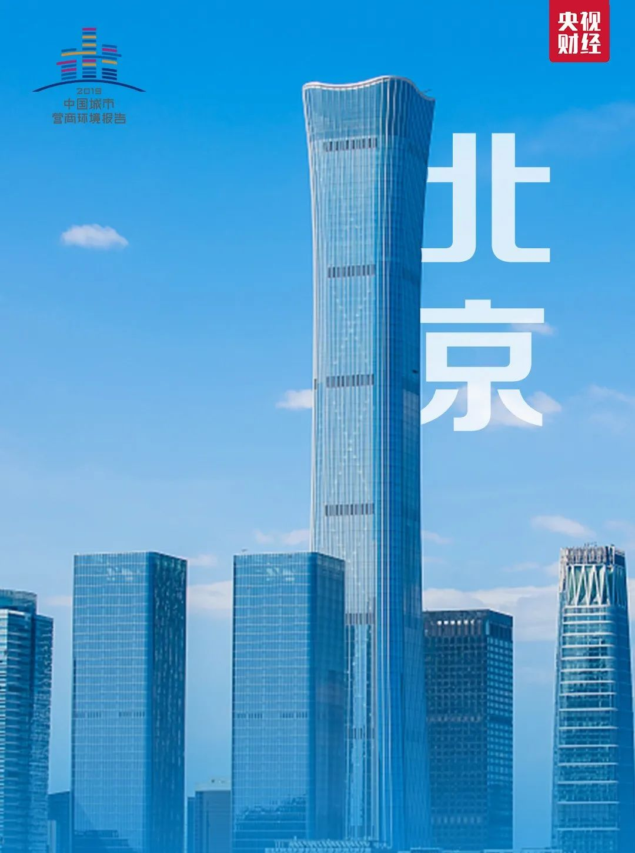 杏悦:刚一份重量杏悦级报告发布排名前十城市出图片