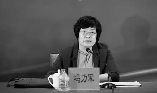 司法部政治部主任冯力军因病去世 享年55岁(图)图片