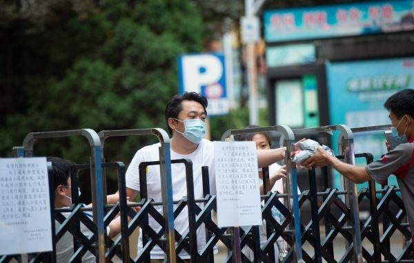 境外媒体关注:北京迅速进入二级响应状态 果断调整防控策略图片