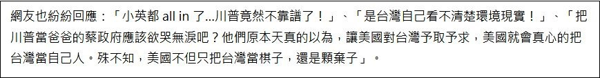 「杏悦」笔尖台网杏悦友直接把蔡的脸打出血了图片
