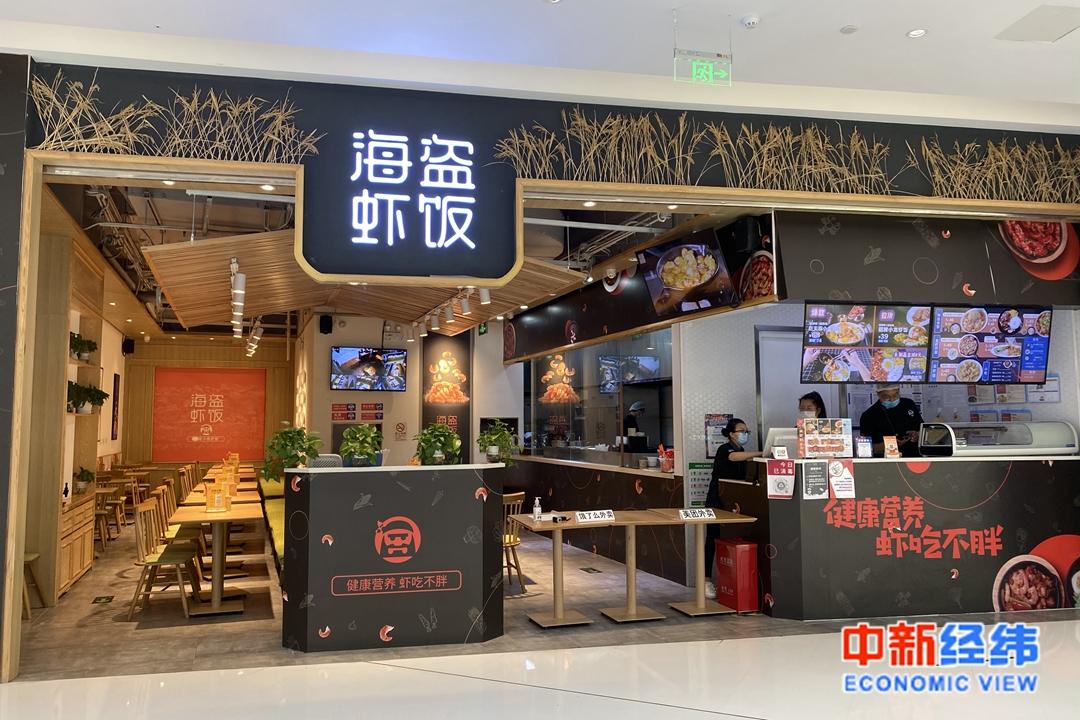 一家北京饭店连锁店的生存:抵押房屋贷款几乎是突然的 暴发 外卖 新皇冠肺炎