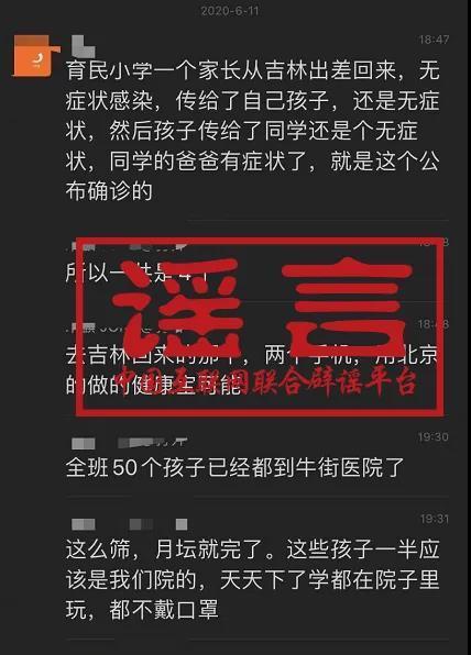 杏悦:期确诊的首例病例西杏悦城大爷如图片