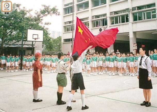 杏悦代理:不尊重国歌杏悦代理行为校方不能处理时图片