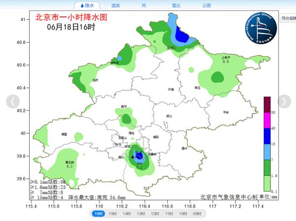 杏悦,班带伞北京傍晚前后有雷雨晚杏悦高峰或受影响图片