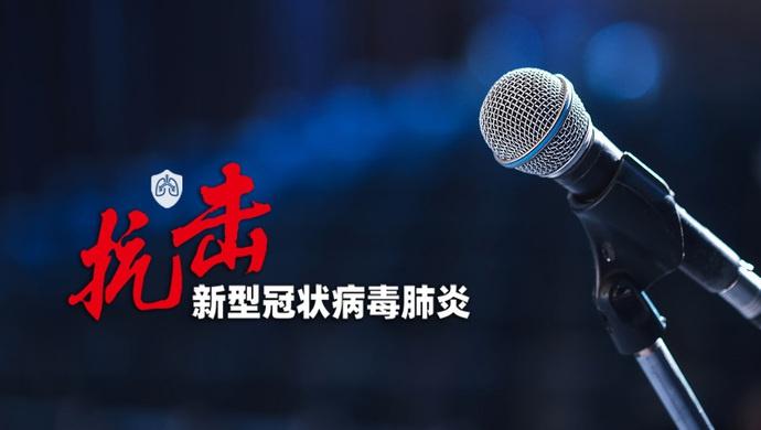 北京公安局副局长:严格出京管理,并不意味着封城图片