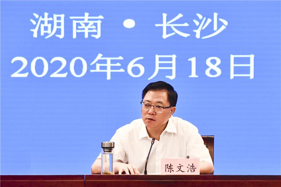 湖南政银合力助推全域土地综合整治 陈文浩出席签约仪式图片