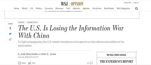 美专家:美国也应该有像《参考消息》这样的报纸图片