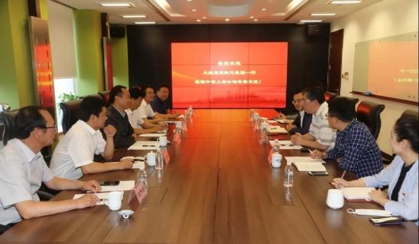 大姚县党政代表团赴中智上海公司考察交流