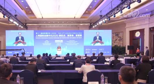"""中国证监会主席易会满:对财务造假等""""零容忍"""" 更好地保护投资者"""