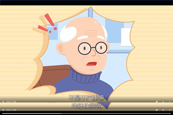 广州友好医院集体骗保案曝光:欲骗2亿医保基金 实得4千万