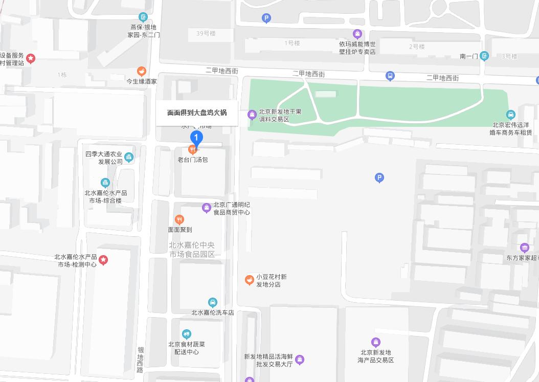 [天富]场附近一餐馆确诊8例餐天富馆工图片