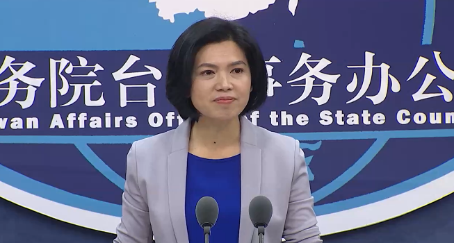 摩天登录,民进党当局公摩天登录布所谓香港援助行图片