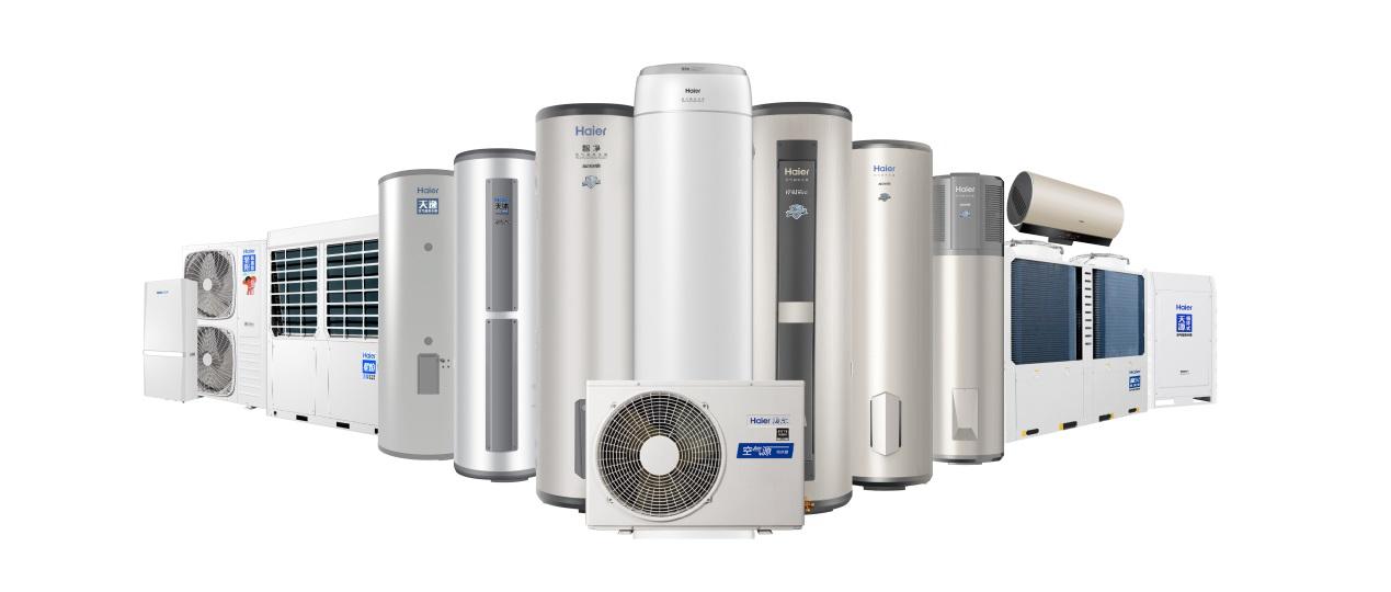 行业领航!海尔空气能主导制定热泵全新领域标准