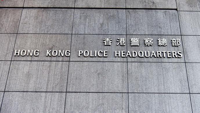 警员孩子遭同学欺凌 香港警队这支低调力量出手了图片