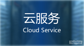 云存储:Dropbox、OneDrive、Google Drive和iCloud有多安全?