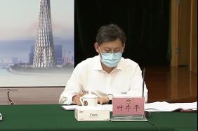 揭阳市委原书记叶牛平,已任广东省政府党组成员图片