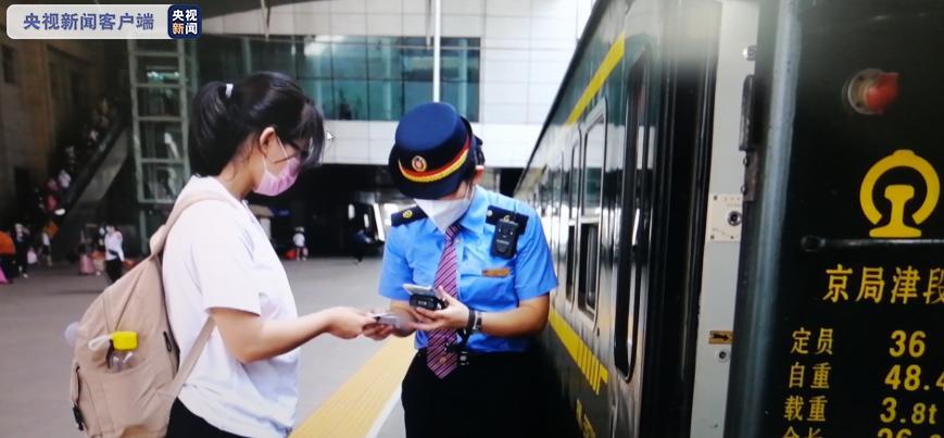 天富京天富铁路局111个普速车站全部开通电子客图片