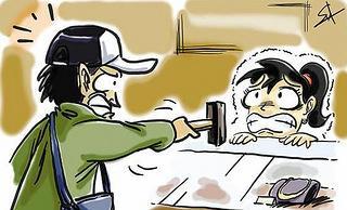 「沈阳信息网」法院对沈阳信息网达拉特旗1226金店图片