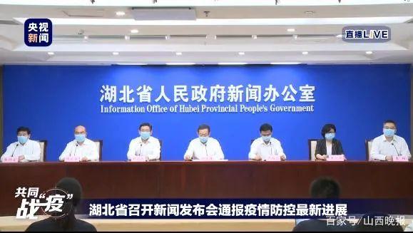 """人民日报:武汉全民检测让全国""""放心""""图片"""