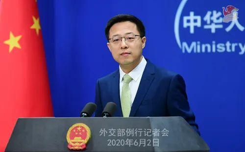 2020年6月2日外交部发言人赵立坚主持例行记者会图片