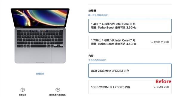 苹果上架内存后发现太便宜,官方紧急调整
