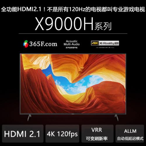 不可错过的索尼发烧级MG电子游戏电视X9000H