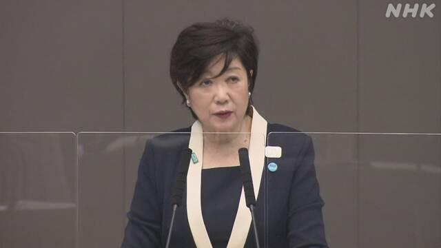 东京都知事小池百合子(NHK)