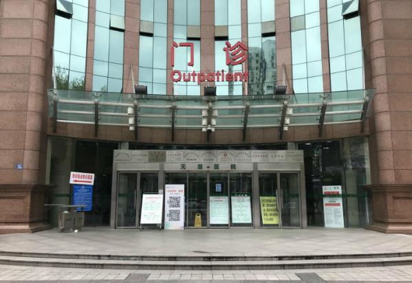 ▲武汉市中心医院南京路院区门诊