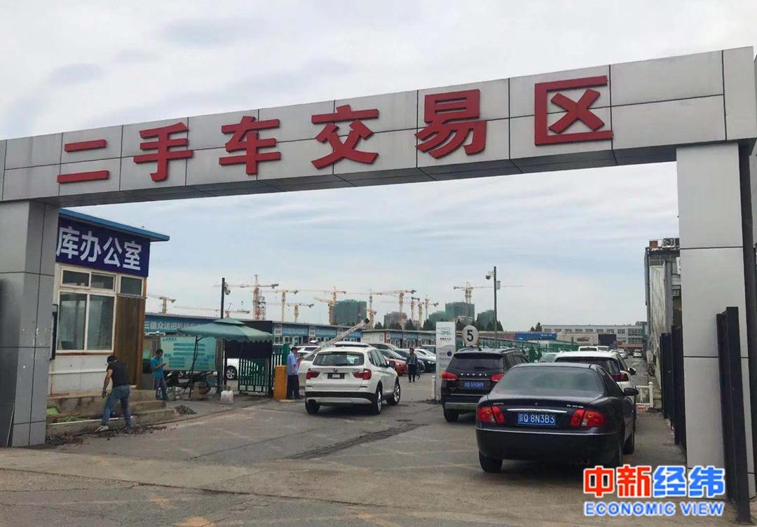 北京二手车市场资料图 中新经纬 付玉梅 摄
