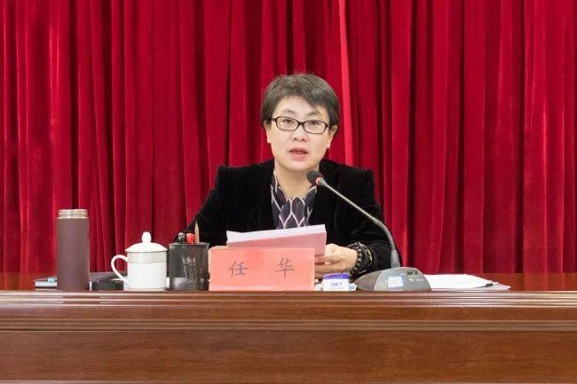 新疆女副主席任华被查 落马前1天登党报要闻版图片